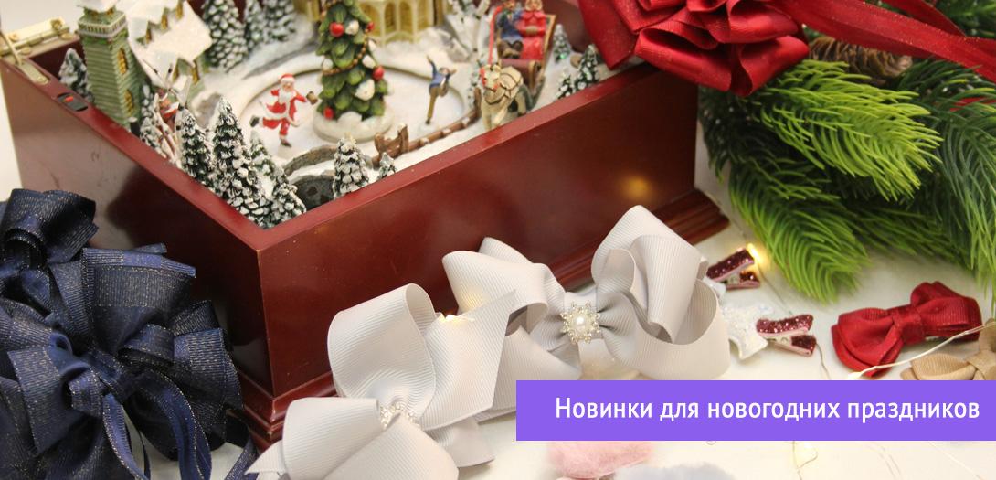 Новогодние аксессуары для волос — в интернет-магазине Clubzakolka